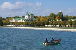 Golden autumn in Kuskovo Stock Image