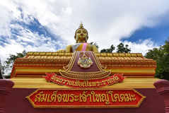 Golden Big Buddha. Golden Buddha statue at temple Thailand And Royalty Free Stock Image