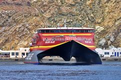 Golden Blaze ferry boat Royalty Free Stock Images