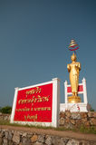 Golden Buddha with blue sky. The golden Buddha at Chantaburi viewpoint Royalty Free Stock Images