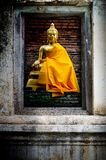 Golden Buddha Image on ancient Brick Pagond, TH. Stock Image