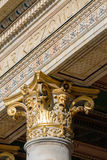 Golden chapiter in one of the historic buildings in Budapest stock photos