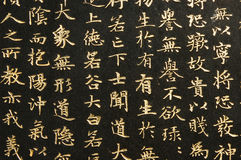 Golden chinese calligraphy Stock Image