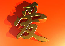 Golden chinese Love character on red background Stock Photography