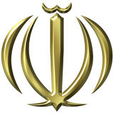 Golden Coat of Arms of Iran Royalty Free Stock Photo