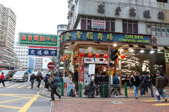 Golden Computer Arcade. Was the first computer market in Hong Kong Royalty Free Stock Images