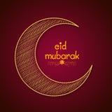 Golden crescent moon for Eid Mubarak celebration. Royalty Free Stock Photography