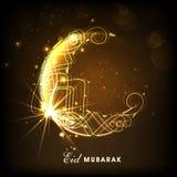Golden crescent moon for Eid Mubarak celebration. Royalty Free Stock Images
