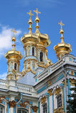 Golden Cupolas Catherine Palace St Petersburg. The Catherine Palace golden cupolas in St Petersburg russia Royalty Free Stock Photos
