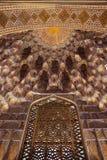 Golden decoration in Guri Amir Royalty Free Stock Image