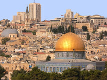 Golden Dom in Jerusalem. The golden Dom on the temple ground in Jerusalem Stock Photography