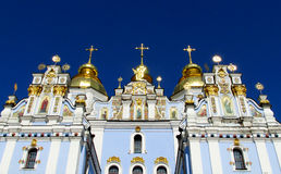 Golden Dome Cathedral Stock Photo
