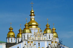Golden Dome Cathedral Stock Images