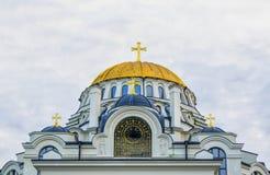 Golden Dome del cristiano catedral Imágenes de archivo libres de regalías