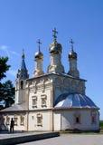 Golden Dome dell'annuncio fotografia stock
