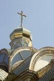 Golden Dome a igreja ortodoxa do russo Imagens de Stock