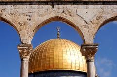 The Golden Dome Mosque Stock Photos