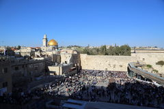 Golden dome mosque and the Wailing Wall Royalty Free Stock Photos