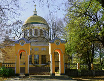 Spaso-Preobrazhensky Cathedral in Dnepropetrovsk.. The golden dome of the Orthodox Christian Church Stock Photos