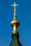 Golden dome of the Orthodox church on the blue sky Royalty Free Stock Image