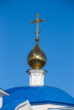 Golden dome of the Orthodox church in Central Russia Stock Image