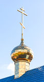 Golden dome of small Orthodox church Royalty Free Stock Photos
