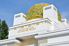 Golden dome of Vienna Secession building Royalty Free Stock Photos