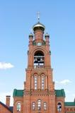 Golden Domed Bell Tower. Kiev, Ukraine Stock Image