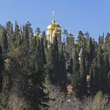 Golden Domed Russian Monastery Ein Kerem stock image