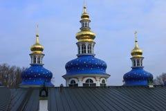 Golden domes Royalty Free Stock Photos