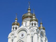 Golden domes of church. Domes of Transfiguration church in Khabarovsk, Russia Royalty Free Stock Photos