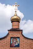 Golden domes and cross Stock Image