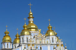 Golden domes of Orthodox christian church Stock Photography