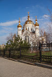 Golden domes of Petro-Fevronievsky church in Donetsk Royalty Free Stock Image
