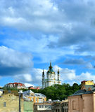 Golden Domes of Saint Andrew's Church in Kiev. Royalty Free Stock Images