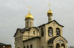 Free Golden Domes With Crosses Over The Orthodox Church Of The Life-giving Cross Of The Lord Behind In Yerevan On Admiral Isakov Avenue Royalty Free Stock Photo - 136883965