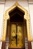 The golden door. Thai architecture. The golden door in Bangkok, Thailand Royalty Free Stock Photography