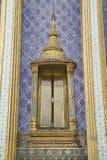 Golden Door Royalty Free Stock Photo