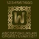 Golden double stripes letters and numbers with initial monogram in decorative square frame. Beautiful stylish font kit for logo design Royalty Free Stock Photography