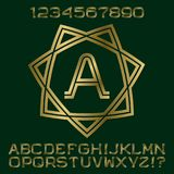 Golden double stripes letters and numbers with initial monogram. In form of seven pointed star. Beautiful stylish font kit for logo design Royalty Free Stock Photography