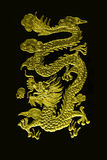 Golden Dragon Royalty Free Stock Image