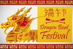 Golden Dragon Boat with Paddles in Sign for Duanwu Festival, Vector Illustration. Commemorative design for Duanwu Festival with a golden dragon boat with hanzi Stock Images