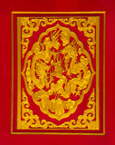 Golden dragon carved Royalty Free Stock Photography