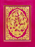 Golden dragon carved decorated on red wooden door Royalty Free Stock Images