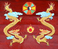Golden Dragon carved  wood Royalty Free Stock Image