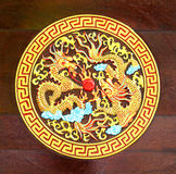 Golden Dragon carved  wood Royalty Free Stock Photo