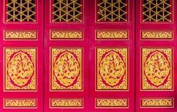 Golden Dragon Chinese door Royalty Free Stock Photo