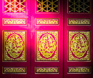 Golden Dragon Chinese door Royalty Free Stock Image