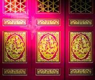 Golden Dragon Chinese door Royalty Free Stock Image