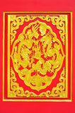Golden dragon decorated on red wood Royalty Free Stock Image
